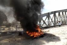 صورة السينغال : الإحتجاجات الشعبية تصل مدن الحدود مع موريتانيا