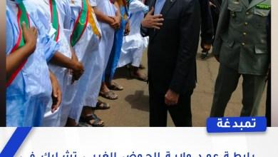 صورة تمبدغة : رابطة عمد ولاية الحوض الغربي تشارك في إستقبال الرئيس غزواني