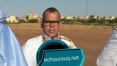 """صورة رجل الأعمال بهاي ولد غده يوافق على تسليم ودائع """"عزيز"""" إلى السلطات القضائية"""