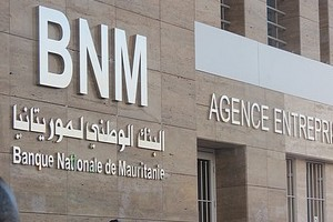صورة نواكشوط : تفاصيل قضية NBM من محامي الموقوفين