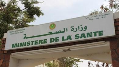صورة موريتانيا : إرتفاع جديد بحالات الإصابة بفيروس كورونا
