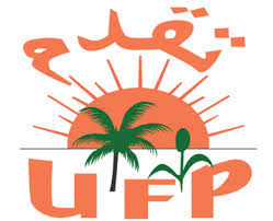 صورة إتحاد قوى التقدم : صهريج تابع للحكومة لوحته (SG 11873) يبيع المياه للسكان في جكني