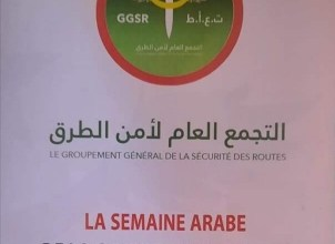 صورة التجمع العام لأمن الطرق يفشل في التحسيس بالأسبوع العربي للمرور