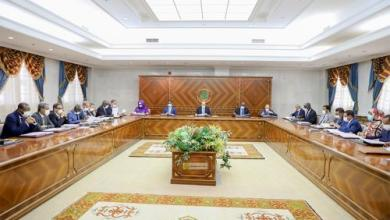 صورة بيان إجتماع مجلس الوزراء