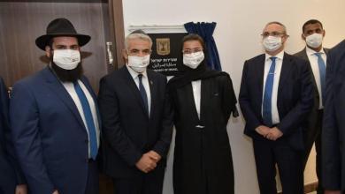 صورة افتتاح السفارة الإسرائيلية بأبو ظبي
