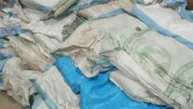 صورة الشرطة الموريتانية تضع اليد على مخزن آخر للمخدرات للتاجر الموقوف لديها