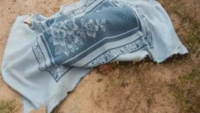 صورة نواكشوط : العثور على جثة سيدة متحللة في مقاطعة توجنين