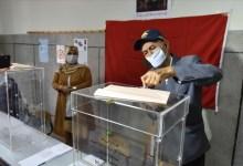 صورة المغرب : حزب التجمع الوطني للأحرار يفوز في الإنتخابات