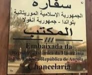 صورة الحقيقة الكاملة لحادثة السفارة الموريتانية في آنكولا.. (فيديو )