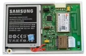 Rastreador Correio GPRS GPS CELLID LBS