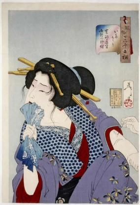Tsukioka_Yoshitoshi_-_Looking_in_Pain_-_a_Prostitute_of_the_Kansei_Era
