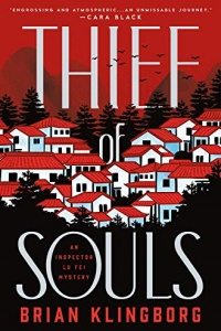 Thief of Souls (Inspector Lu Fei Mysteries #1) by Brian Klingborg