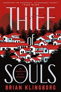 Thief of Souls (Inspector Lu Fei Mysteries #1) by Brian Klingborg