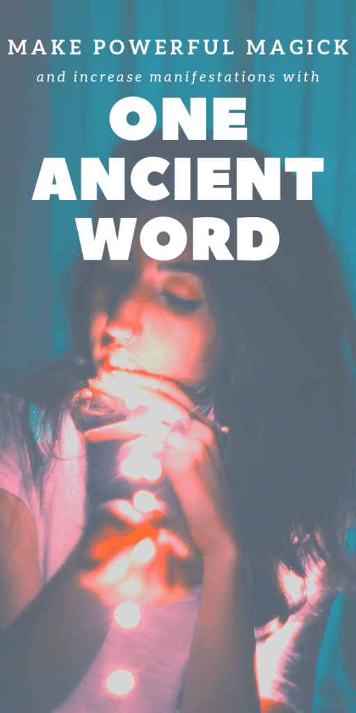 One word that can make your magick more powerful: I recently started working with spells that are solely incantation and intention. By that I mean I will simply state my desire or a rhyme that fits my desire and power it with my intention. This has always worked when I used it in the past to varying degrees, but I recently read something that has changed my incantations forever. It's one word that you can add to any incantation and make it more powerful. #witch #witchcraft #magick #pagan #wicca