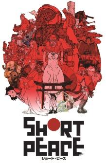 ShortPeace_1