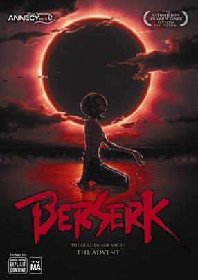 BERSERK Movie III Poster