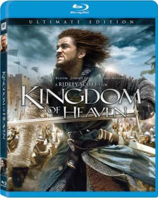 KingdomOfHevenUltimateBDBoxArt