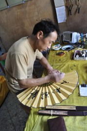 Chiny_20090719-134452