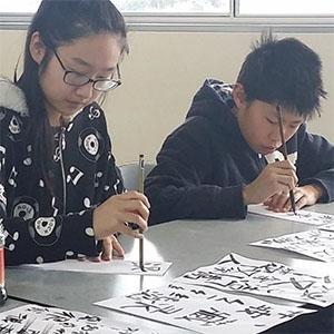 东区中文学校书法课剪影