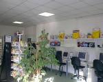 ECO Computer & Software GmbH