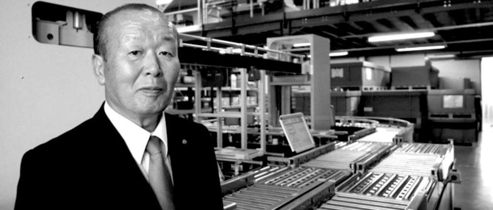 Interview de Kazuo Itoh : « Nous avons anticipé l'industrie 4.0 »
