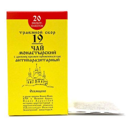 Монастырский чай №19 Антипаразитарный