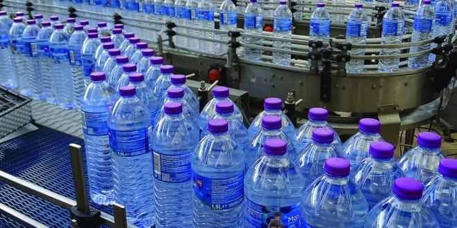 agua de monchique