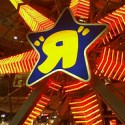 """Toys """"R"""" Us continues to sell toxic toys"""