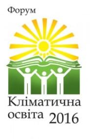 лого2-укр