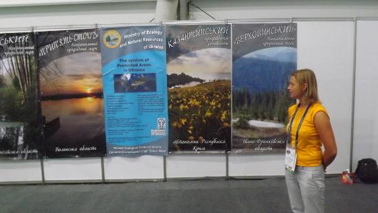 В Кореї відбувся Світовий конгрес МСОП