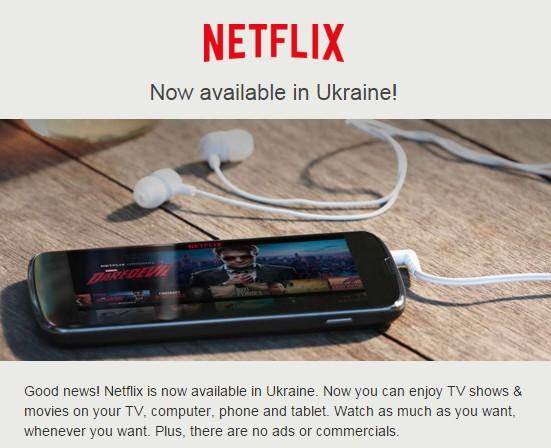 5 екологічних фільмів, що стали доступні українцям на Netflix