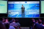 Українські компанії отримали грантове фінансування від ЄБРР на розвиток кліматичних технологій