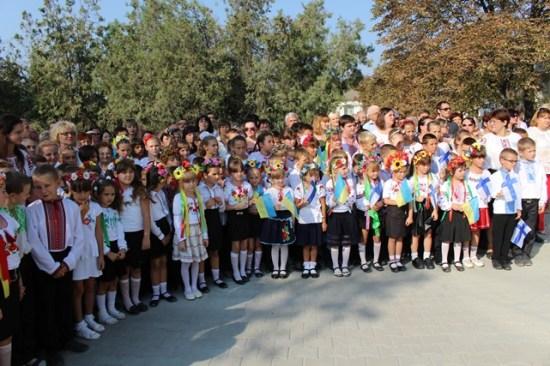 На Херсонщині відкрили зелену школу