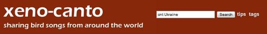 В інтернеті з'явилася колекція співів птахів з усього світу
