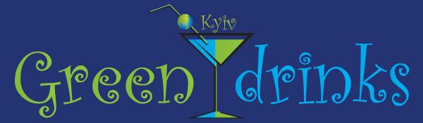 Green Drinks Kyiv