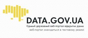 Мінприроди оприлюднило 46 наборів відкритих даних