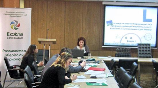 """Презентація стандарту """"Зелений офіс"""" - основні принципи та вимоги до оцінки відповідності організацій"""""""