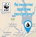 Екологічна карта України Еcomap.org – підсумки року