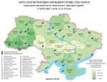 Всесвітній фонд природи оцінив стан природно-заповідного фонду України
