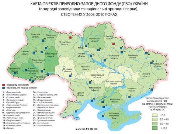 Карта новостворених об'єктів природно-заповідного фонду України
