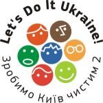 Зробимо Київ Чистим 2