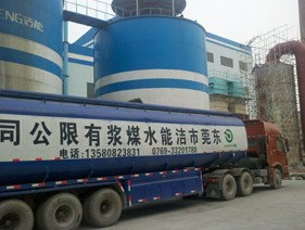 Авто для транспортування водо-вугільної сумішші. Фото з сайту Sino Clean Energy sinocei.net