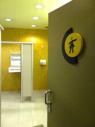 Cambiador de un baño de señoras./N.G.M