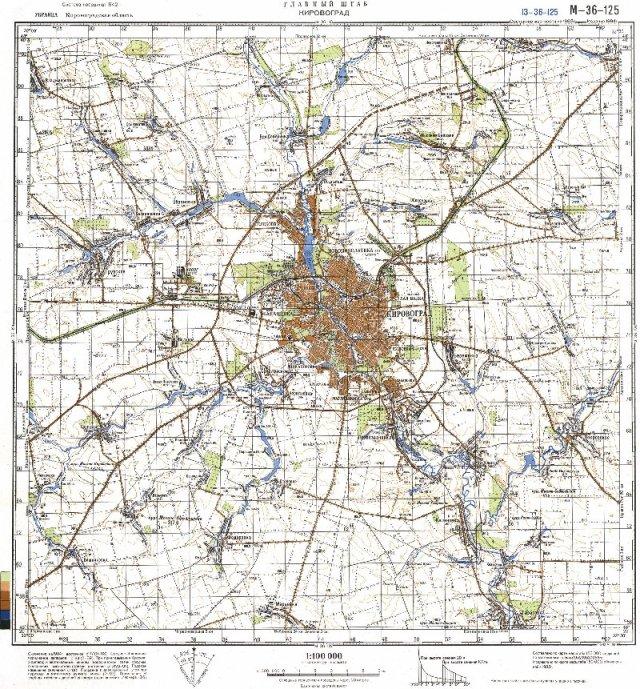 поиск земли по военной карте