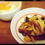 ECO's KITCHEN「しそは英語でなんていう?日本食を英語で説明するお役立ち表現☆」
