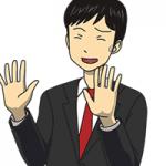 日本の「おもてなし」の勘違い~個人でホスト編~③