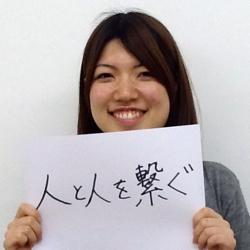 澤田容子さん