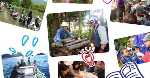 環境ボランティア