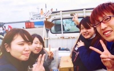 無事宝島に到着!