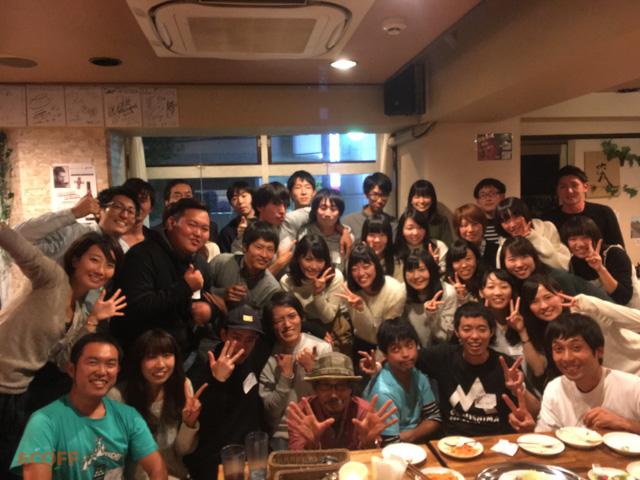 2017年・参加者報告会&交流会開催決定!